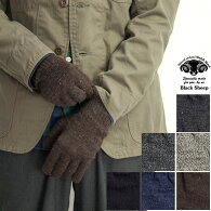 BLACKSHEEPブラックシープウール手袋ニットグローブマシンニットメンズレディースイギリス製