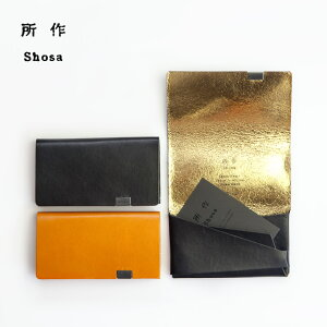 所作 shosa カードケース 名刺入れ ボレロ 金箔 銀箔 本革 レザー 日本製 メンズ レディース