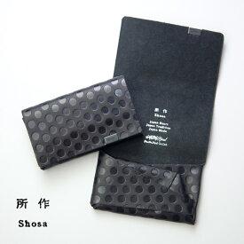 所作 shosa コインケース ミニ財布 小銭入れ ポルカドット 水玉 本革 レザー 日本製 メンズ レディース