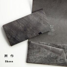 所作 shosa 長財布 ロングウォレット 本革 レザー スモーキングレー 日本製 メンズ レディース