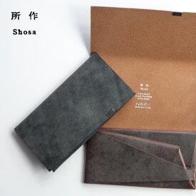 所作 shosa 長財布 ロングウォレット 本革 ブライドルレザー 日本製 メンズ レディース
