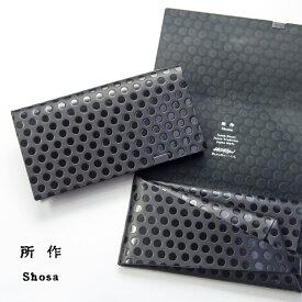 所作 shosa 長財布 ロングウォレット ポルカドット 本革 レザー 日本製 メンズ レディース
