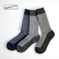 Anonymousismアノニマスイズムウールヘリンボーンクルーソックス日本製靴下メンズ