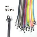 THE ROPE ザ・ロープ グラスコード 無地 パラコード Atwood Rope アットウッドロープ 国産 メガネコード 日本製 おし…