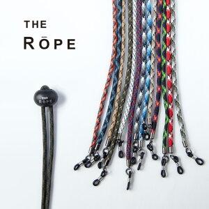 THE ROPE ザ・ロープ グラスコード 柄 パラコード Atwood Rope アットウッドロープ 国産 メガネコード 日本製 おしゃれ