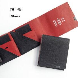 所作 shosa 三つ折り財布 ショートウォレット2.0 和紙 本革 レザー 赤 ヌメ革 日本製 メンズ レディース