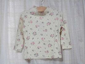 <花柄>伸縮フィットのハイネックTシャツ100・110・120・130cm オフ・ピンク・グレー