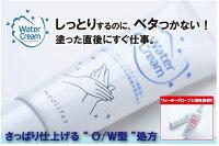 【送料無料】セット販売ハンドクリームWaterGloveウォーターグローブWatercreamウォータークリーム