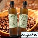 【2本セット】 【正規品】無添加 イタリア産 FLAXSEED OIL アマニ油360g 亜麻仁油 フラットクラフト