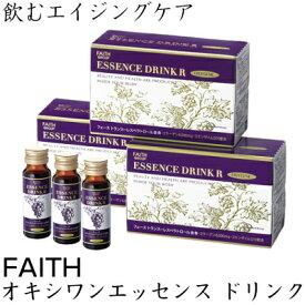 【正規品】 飲むエイジングケア FAITH フェース OXYONE ESSENCE DRINK R オキシワンエッセンスドリンク 50ml×10本