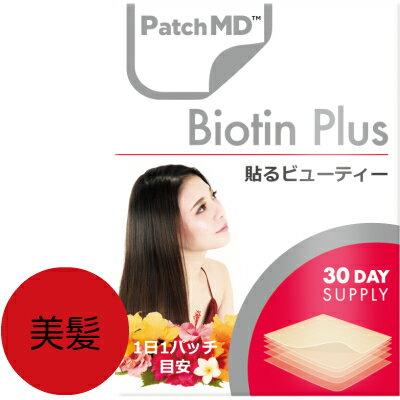 【正規品】 【日本仕様】 1日1枚 貼るサプリ 貼るコスメ Patch MD パッチMD 貼るビューティー オススメ