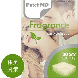 【日本公式代理店】 【認証マーク取得】 【日本仕様】 1日1枚 貼るサプリ 貼るコスメ Patch MD パッチMD 貼るフレグランス