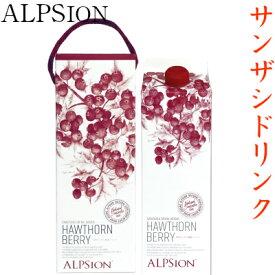 【正規品】 希釈タイプ ALPSION BIOビオハーブサンザシ ドリンク 天然サンザシ果実 ホーソンベリー 1000ml