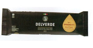 イタリア産 最高級デルヴェルデ(Delverde)N.4 スパゲティ  太さ約1.95mm 500g×24パックセット  デュラム小麦セモリナ 2020.6中旬入荷予定