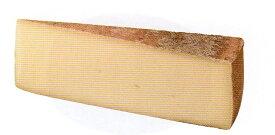 コンテ10ヶ月熟成 ハードチーズ約500g 約4000円 8856円/kg 量り売り商品
