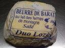 フランス ラングドック産 ロゼール 有塩バター 250g *ボルディエタイプ