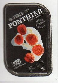 冷凍 フランス産 ライチ ジュース 100% 1kg 無糖 ポンティエ社 人工着色料、香料不使用