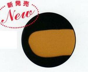 チョコレート用 色粉  カラメル(キャラメル)色 200g 業務用 フランスPCB社