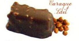 カラク レ (ボンボン・オ・ショコラ) アーモンド入りナッツのチョコレート 100個