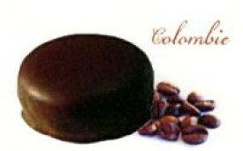 コロンビー (ボンボン・オ・ショコラ) コーヒー風味チョコレート 100個