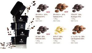 コイン型 フォンデット ノワール オリカオ(カカオ58%チョコレート) 業務用チョコレート 1.8Kg ヴェイス社 フランス産