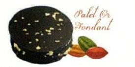 パレオール フォンダン (ボンボン・オ・ショコラ) 金箔入りブラックチョコレート 100個