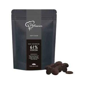 最高級チョコレート アルティザン クーベルチュール ミルク カカオ40% 2.5kg シンガポール産