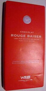 タブレット ホワイト&赤いフルーツチョコレート フランス産