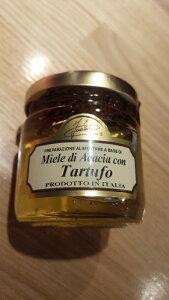 イタリア産 白トリュフとアカシアの蜂蜜 ハチミツ のコラボレーション!120g