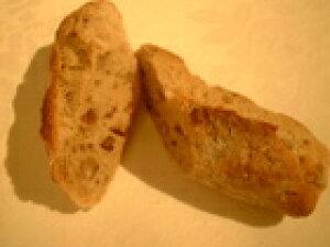 ルクセンブルグ天然酵母ミニ・サンフラワーロールパン(ひまわりの種入り)(20個セット)冷凍で輸入して自宅で焼くから作り立ての風味そのまま!!