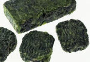 フランス産 冷凍 ほうれん草 2.5kg 小分け(ステーキタイプ)