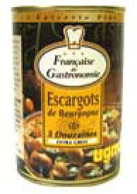 フランス産ブルゴーニュのエスカルゴ(36個入り)400g 缶詰 水煮