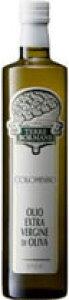 コロンビーノ 500mL 最高級オリーブオイル バージン イタリア産 ノンフィルター