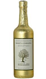 エクストラ バージンオイル 『サンタキアラ』 750ml イタリア産 高級オリーブオイル
