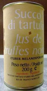 トリュフ ジュース200g アンジェロッツィ イタリア産