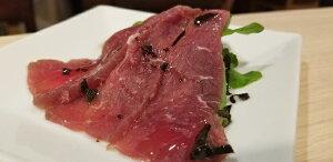 冷凍 牛肉の生ハム 約300g ブレザオラ 国産