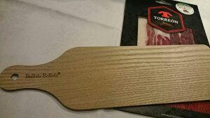 生ハムやチーズの盛り付けに 木製プレート