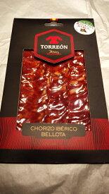 チョリソー・イベリコ・デ・ベリョータ(50gスライス×25パックセット) スペイン産 TORREON(トレオン) ケース特価