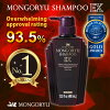 MONGORYU SHAMPOO EX 400mL scalp care scalpshampoo ※這個是面向海外的商品。不接受到日本國內的發貨。