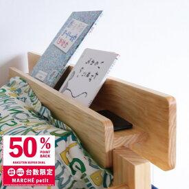 エントリーで ポイント 10倍 最大 3,000円 クーポン プレゼント DEAL 50% ポイント還元 在庫限り 予約 2段ベッド ベッド シングルベッド 専用ラック 収納 ボックス 天然木 E-Toko イイトコ いいとこ キッズベッド こども ベッド