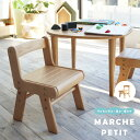 イス チェア 可動式 座面高変更可能 子供 na-ni 子供 リビング プレゼント 木製 nac-2917 na-ni Wood Chair キッズ …