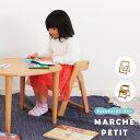 子供チェア ローチェア 折りたたみ子供用 椅子 折りたたみ チェア 子供 椅子 ローチェア 子供 イス チェア おしゃれ …