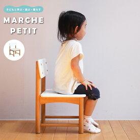 子供 子ども こども キッズ チェア いす イス 椅子 木製 子供用 チェア デスクチェア シンプル デザイン
