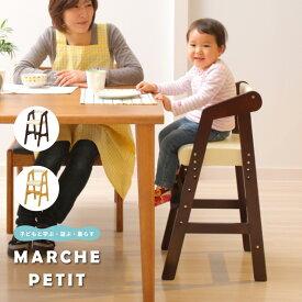 ベビーチェア ハイチェア 木製 食事椅子ベビーチェア ハイチェア 子供 椅子 食事 子供用 椅子 キッズチェアー チェアー 椅子 子供用 椅子 イス 食事 ダイニング 子供 こども 子ども
