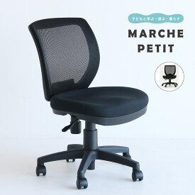 低い椅子 デスクチェア キャスター付き テレワーク デスクチェア ゲーミングチェア 学習椅子 チェア 椅子 イス オフィスチェア リクライニング 高さ調節 ガス圧 LDcS-W47.5 創造的ダイバーシティー 座面高 38cm 40cm 43cm