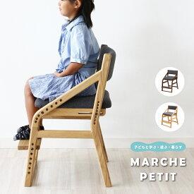 エントリーで ポイント 最大 4倍 100円 OFF クーポン 全員に プレゼント 送料無料 チェア 子供チェア 学習机 椅子 子供 椅子 ダイニング子供椅子 子供用 椅子 ダイニング チェアー 子ども椅子 学習 e-toko juc-2877 2170