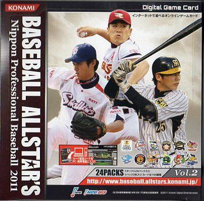 コナミ デジタルゲームカード ベースボールオールスターズ NPB 2011 Vol.2 BOX【あす楽対応】