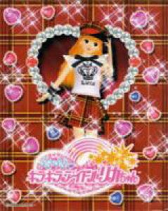 リカちゃん キラキラアイドルリカちゃん キラキラカードファイル (ノートタイプB)