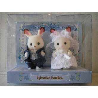Sylvanian families baby past wedding