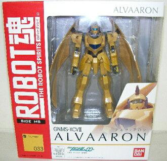 ROBOT soul ガンダムダブルオーアルヴァアロン fs3gm